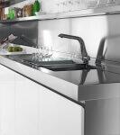 Arca Cucine Italia - Cucine Domestiche Acciaio Inox - Hd - Arca Trend Part_015_270510 729